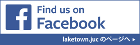 laketown.juc��Facebook�փ����N